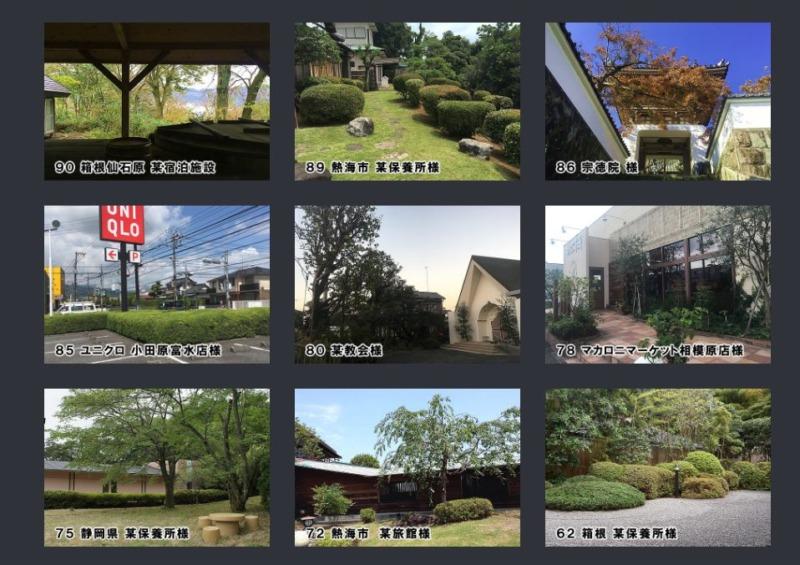 店舗・施設の庭園管理施工例