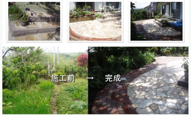 湘南ロック・ガーデンの施工事例