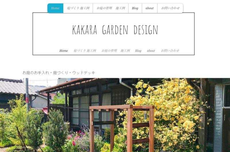 kakara  garden  design