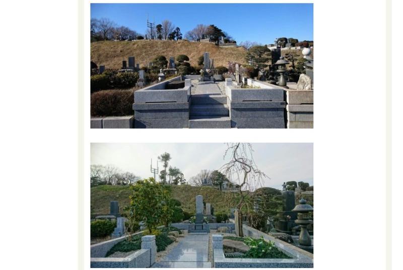 お墓の手入れの施工事例