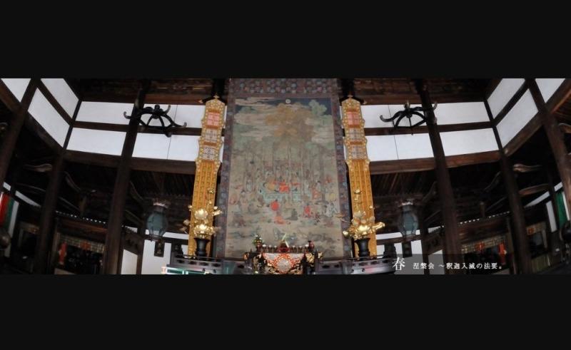 東福寺文化財