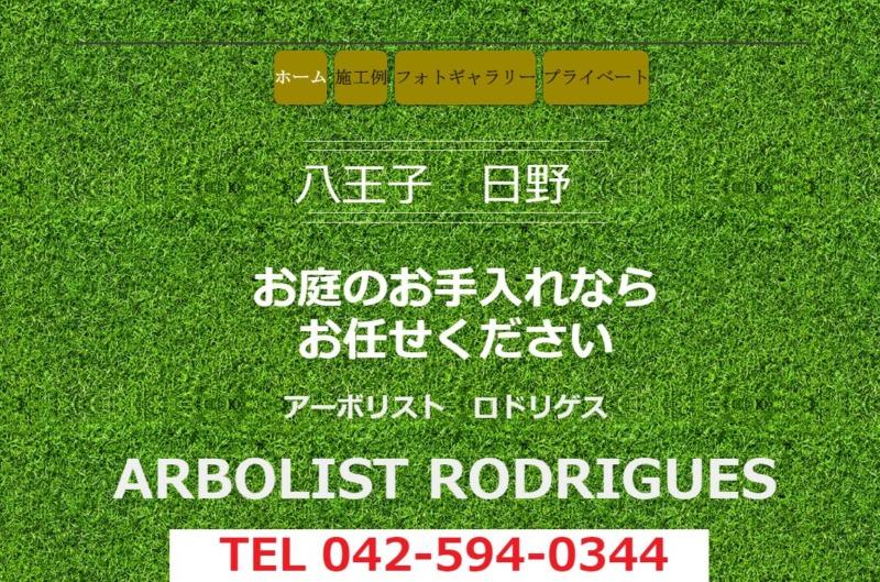 ARBOLIST RODRIGUES