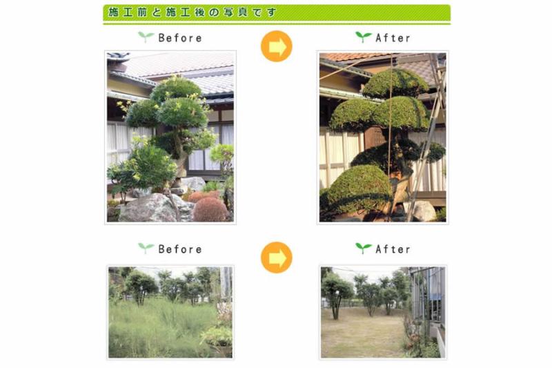 庭のお手入れ施工事例
