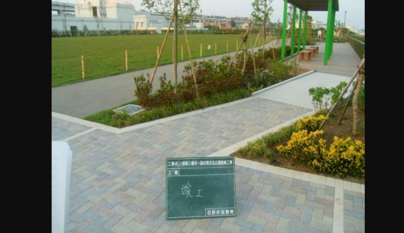 緑化工事の施工事例
