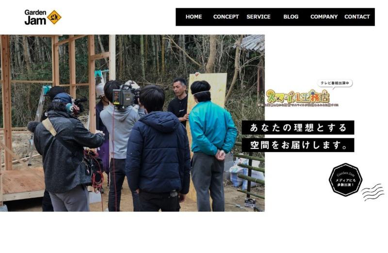 株式会社 Garden Jam 長岡京店