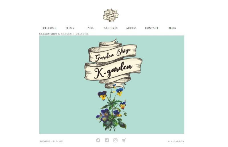 Garden Shop K-garden